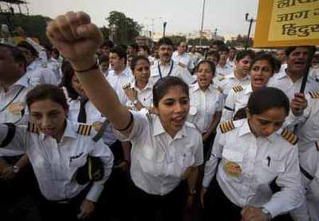 File photo of Air India pilots
