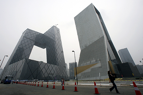 China Central TV Headquarters.