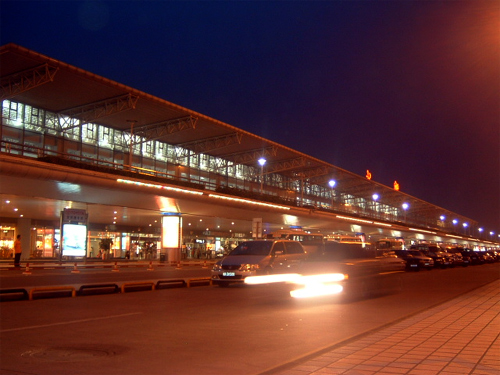 Chengdu Shuangliu Airport.
