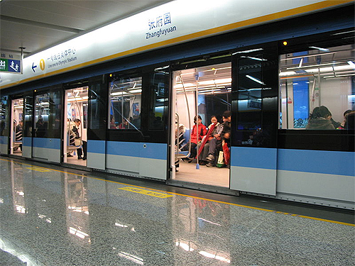 Nanjing Metro Line.