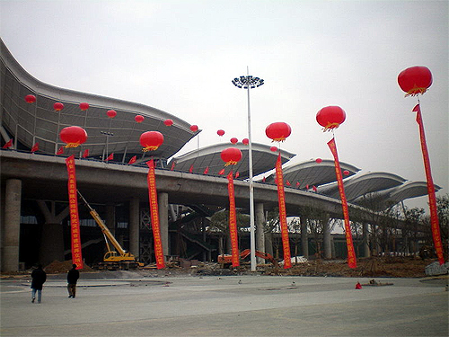 Wuhan Railway Station.