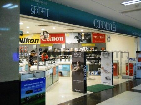 A Croma store.