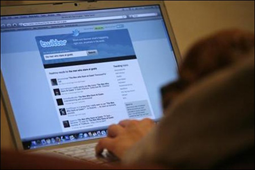 A view of the Twitter page.