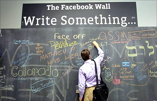 Facebook Wall.
