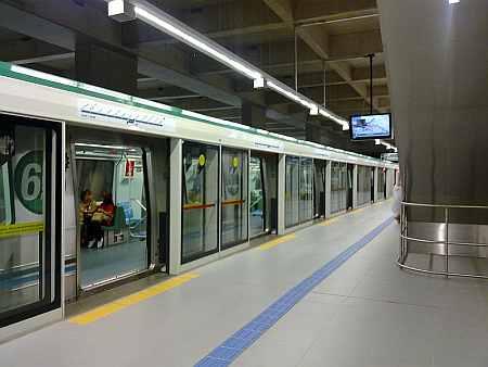 Sacom  Metro station.