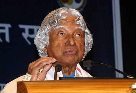 Former President Abdul Kalam at at the 14th convocation of IIT, Guwahati