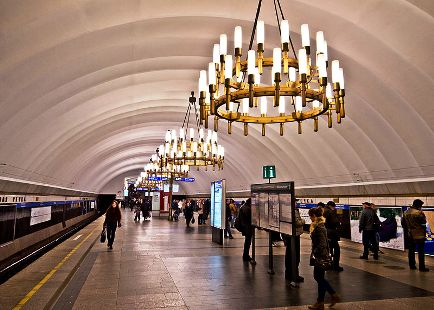 Chyornaya Rechka Station.