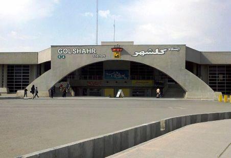 Golshahr Metro Station.