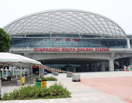 Guangzhou South Railway Station.