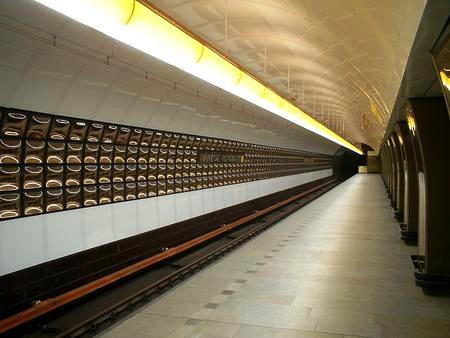 Namesti Republiky Metro Station.