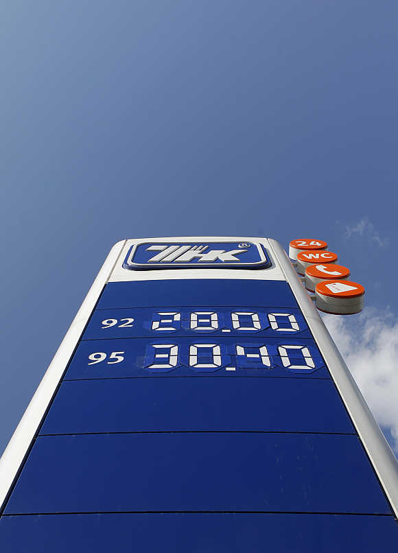 Company logo at a TNK petrol station in Moscow.