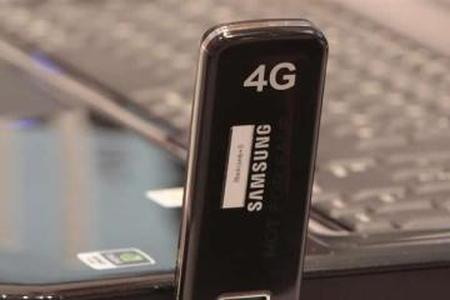 4G can bring the next telecom revolution