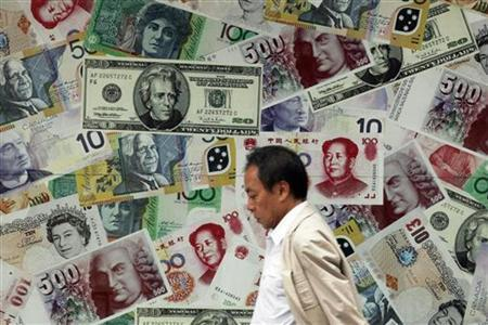 Why yuan cannot replace dollar for int'l trade