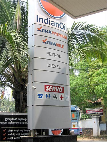 A petrol pump in Thiruvananthapuram.