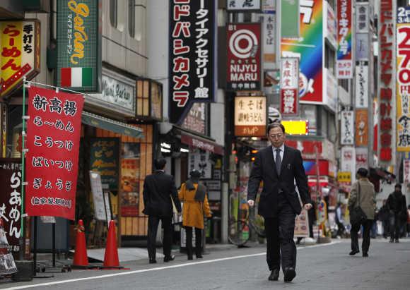 Tokyo's Shinjuku district.
