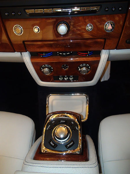 The centre console.