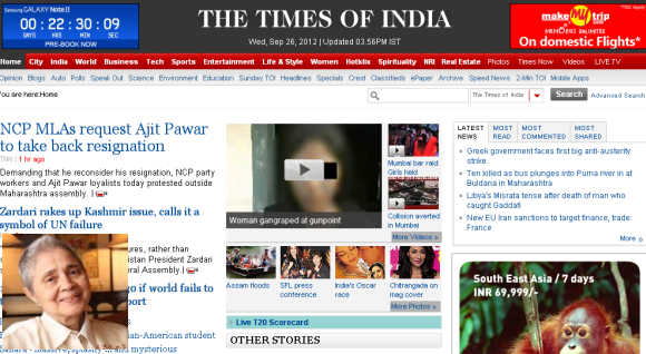 Indu Jain, inset, owns Times of India.