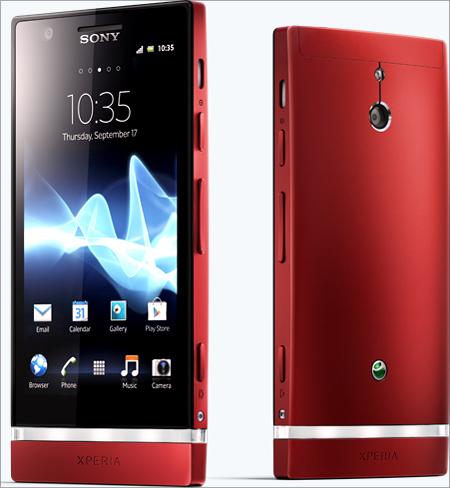 Sony Xperia Tipo.