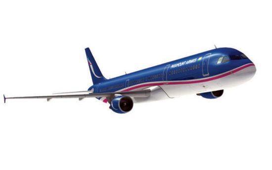 Paramount Airways plane.