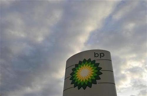 A logo is seen at a BP fuel station.