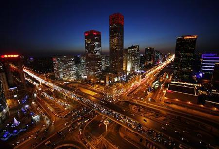 Beijing city skyline.