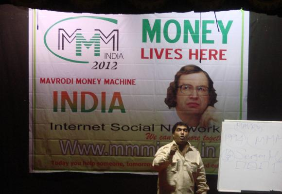MMMIndia presentation at Nagpur
