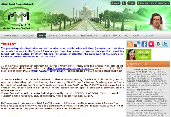 Screenshot of MMMIndia's website.