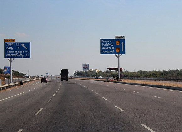 Outer Ring Road (Nehru ORR) at Narsinghi, Hyderabad.