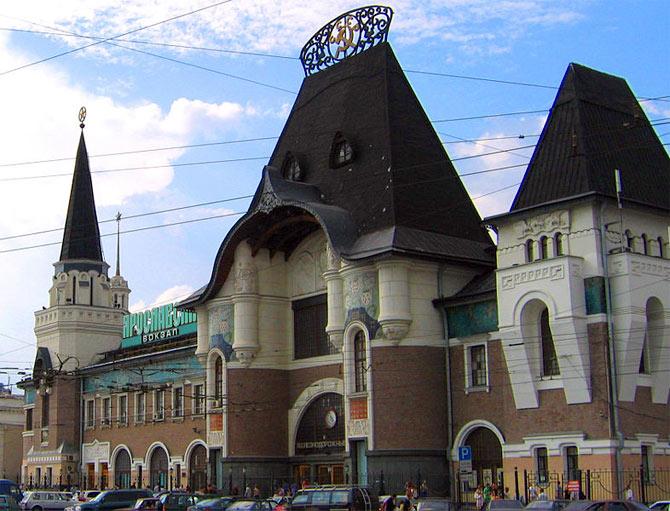 Yaroslavsky Station, Moscow