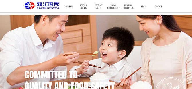 Henan Shuanghui Investment & Development.