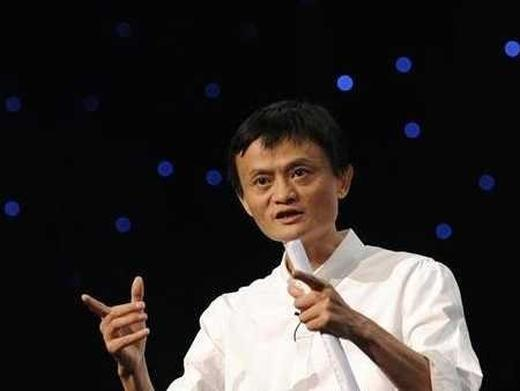 Former CEO of Alibaba Group Jack Ma.
