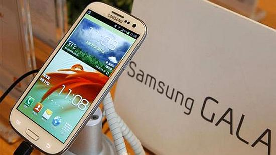 Samsing Galaxy Note 2.