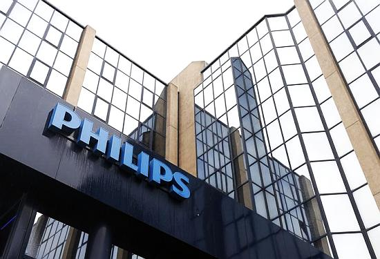 The logo of Philips is seen at the company's entrance in Brussels.