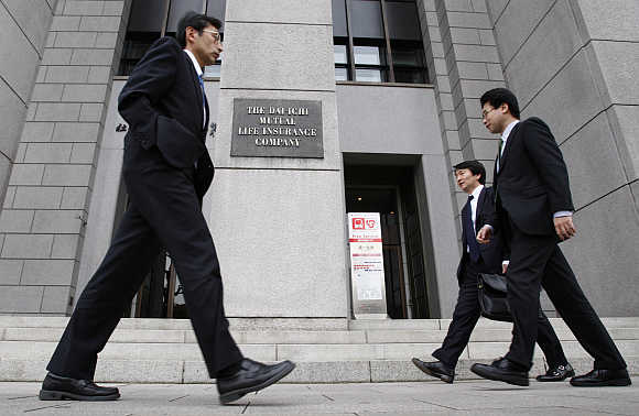 Dai-ichi Mutual Life Insurance headquarters in Tokyo.
