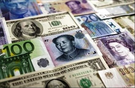 10 most beautiful currencies of the world