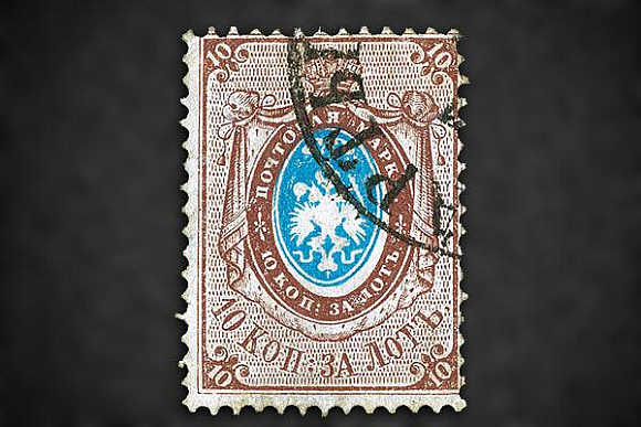 1866 10k Brown and blue was sold for $42,500.