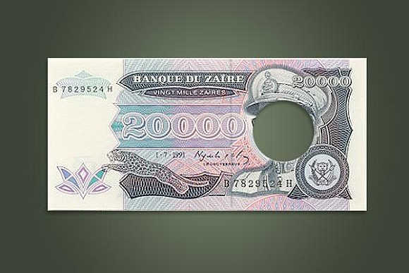 Weirdest currencies used in the world