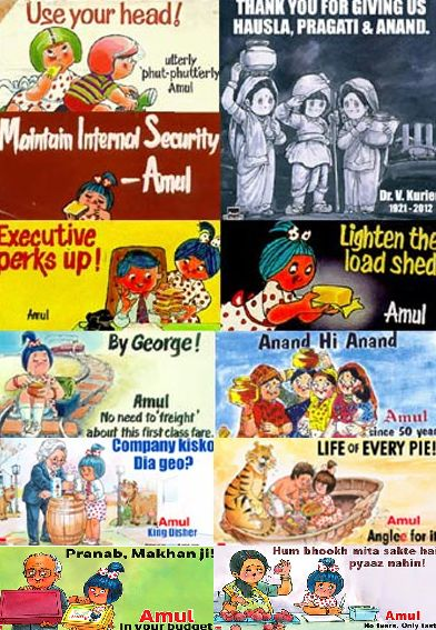 Amul: A unforgettable 50