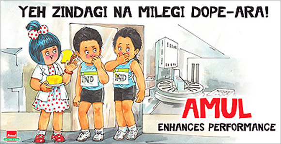 Amul: A unforgettable 50-year old ad campaign