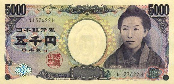 5,000 yen banknote that features Higuchi Ichiyo.