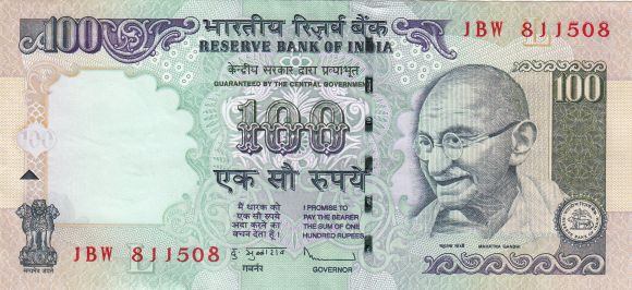Rs 100 note that features Mahatma Gandhi.