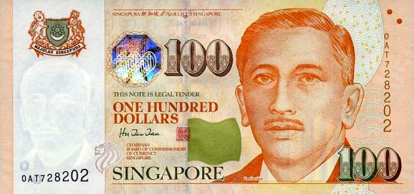 100 dollar banknote that features Yusof bin Ishak.