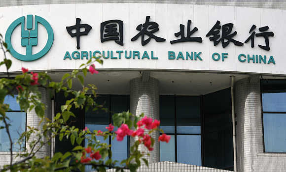 Agricultural Bank of China's Shenzhen headquarters in the southern Chinese Guangdong province.