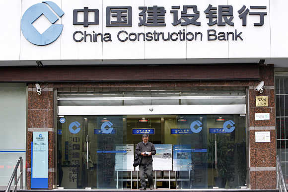 A China Construction Bank branch in Shanghai.