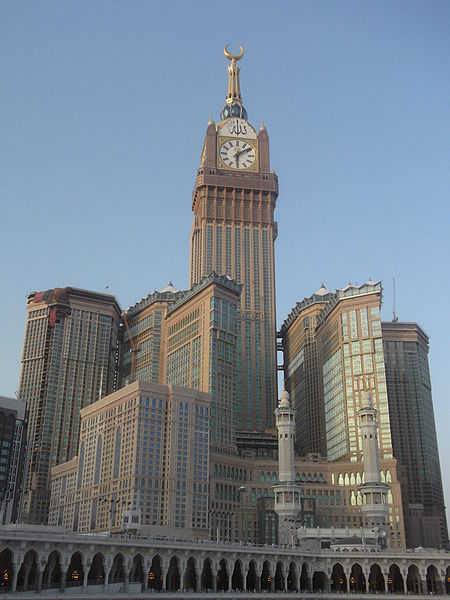 Makkah Royal Clock Tower in Makkah, Saudi Arabia.