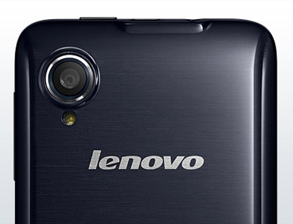 Lenovo P770.