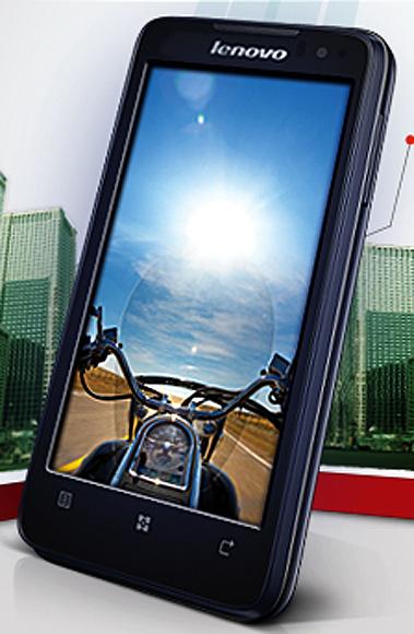Lenovo Smartphone P770.
