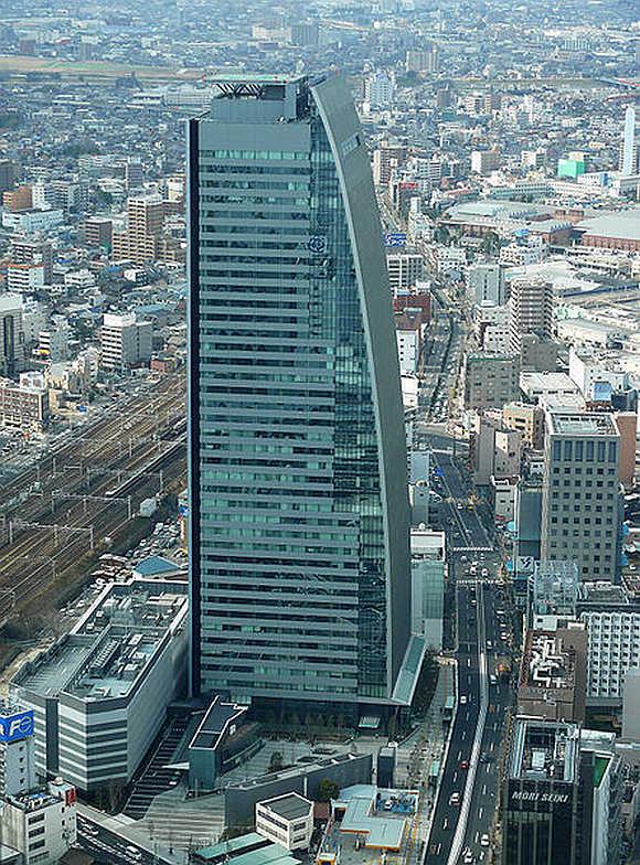Nagoya, Japan.