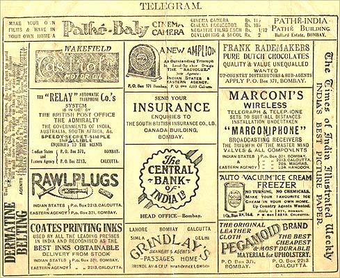 1927 advertisement telegram form Series S-7.