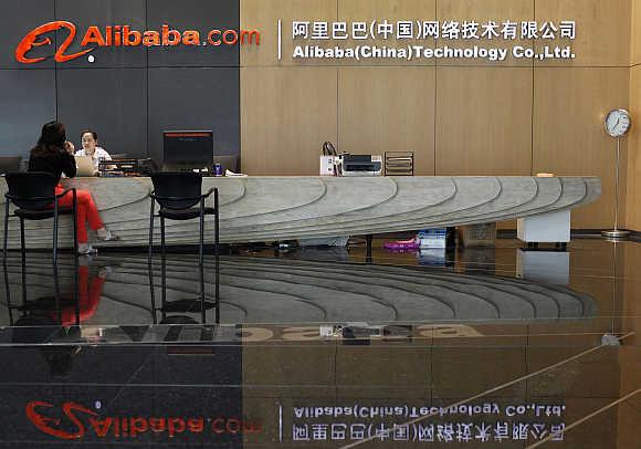 Headquarters of Alibaba on the outskirts of Hangzhou, Zhejiang province, in China.